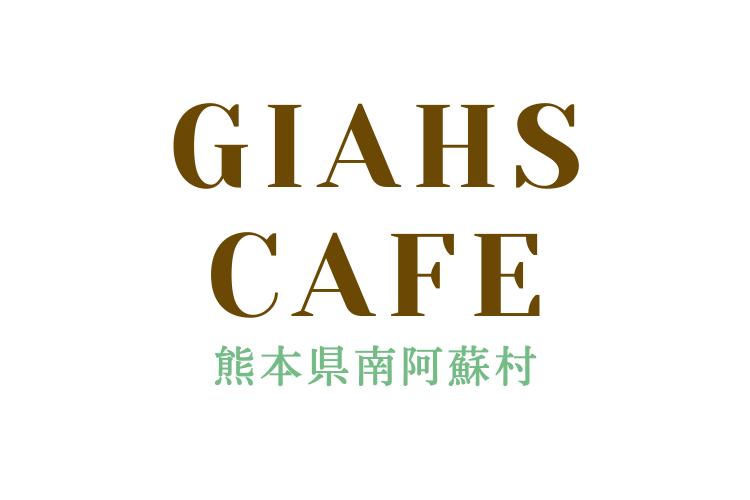 GIAHS CAFE